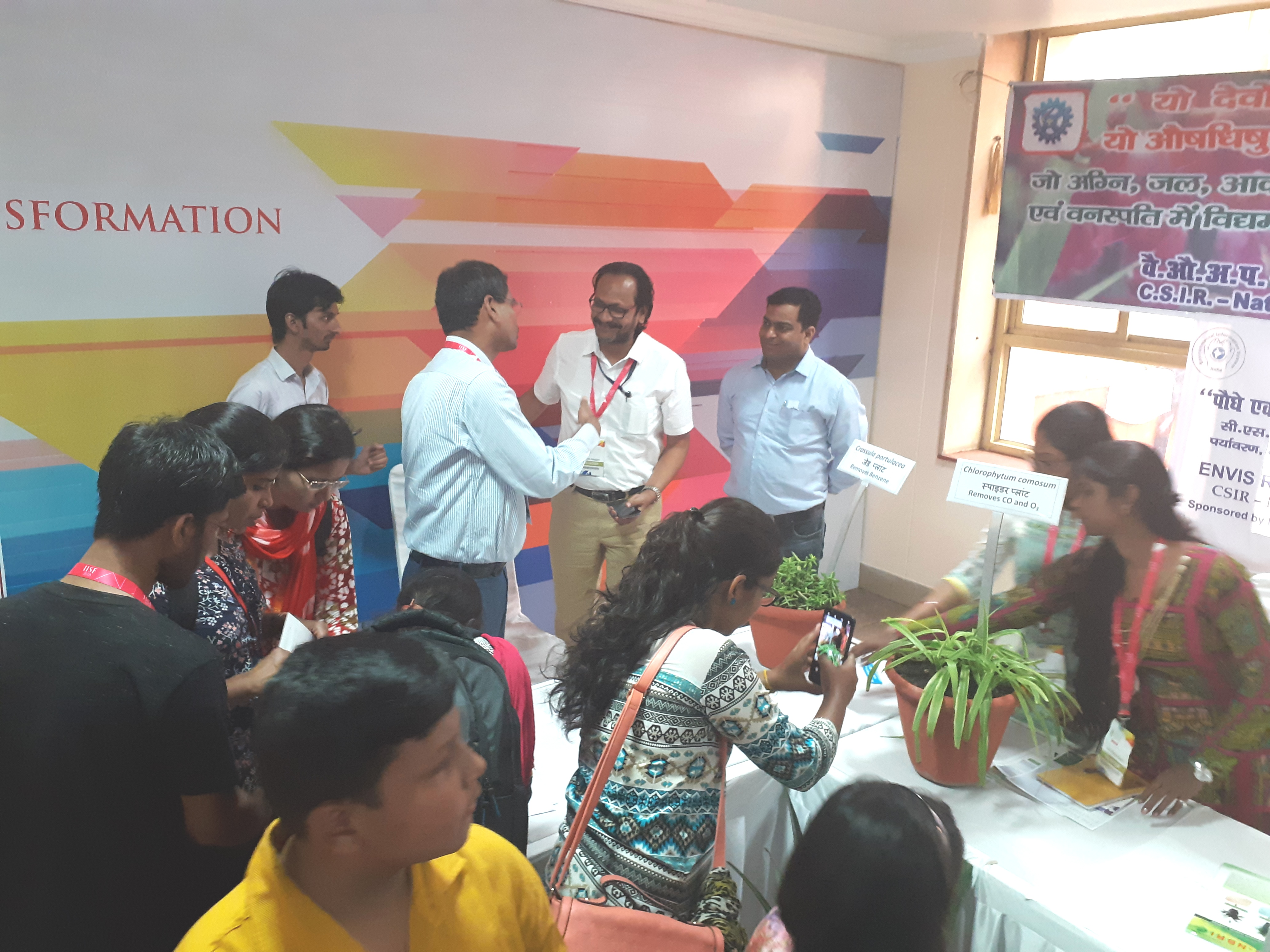 ENVIS-NBRI Stall on IISF, Lucknow on 07 Oct 2018